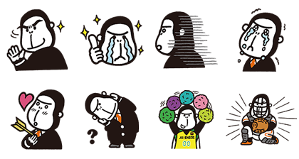 ENEGORIKUN - 5274 Line Sticker GIF & PNG Pack: Animated & Transparent No Background | WhatsApp Sticker