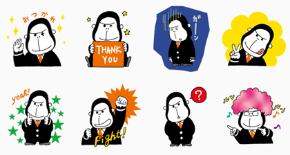 ENEGORIKUN - 963 Line Sticker GIF & PNG Pack: Animated & Transparent No Background | WhatsApp Sticker