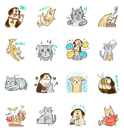 FRONTLINE lesson: the 3rd anniversary Line Sticker GIF & PNG Pack: Animated & Transparent No Background | WhatsApp Sticker