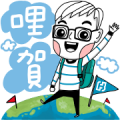 FUBON × Mr. Big A -Turn on Vacation Mode