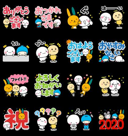 Friendly Shiromaru! With Meiji Yasuda 2 Line Sticker GIF & PNG Pack: Animated & Transparent No Background   WhatsApp Sticker