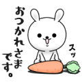 Funny Bunny × LINE Lawyer Consultation Sticker for LINE & WhatsApp | ZIP: GIF & PNG