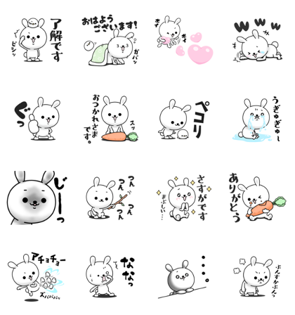 Funny Bunny × LINE Lawyer Consultation Line Sticker GIF & PNG Pack: Animated & Transparent No Background | WhatsApp Sticker