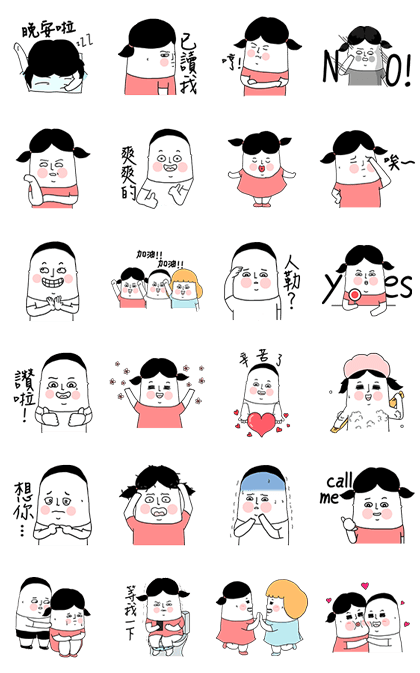Funny Lu's Moving Stickers Line Sticker GIF & PNG Pack: Animated & Transparent No Background | WhatsApp Sticker