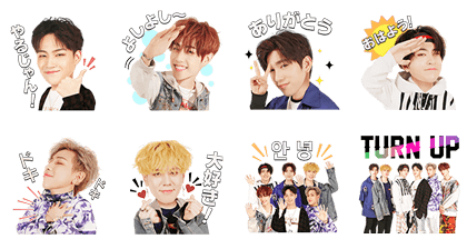 GOT7 Exclusive Stickers Line Sticker GIF & PNG Pack: Animated & Transparent No Background | WhatsApp Sticker