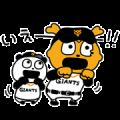 Giabbit × Gokigen panda Sticker for LINE & WhatsApp | ZIP: GIF & PNG