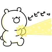Girly Bear × BRIGHTAGE Sticker for LINE & WhatsApp | ZIP: GIF & PNG