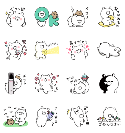Girly Bear × BRIGHTAGE Line Sticker GIF & PNG Pack: Animated & Transparent No Background   WhatsApp Sticker
