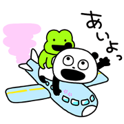 Gokigen panda × LINE TRAVEL jp Sticker for LINE & WhatsApp | ZIP: GIF & PNG
