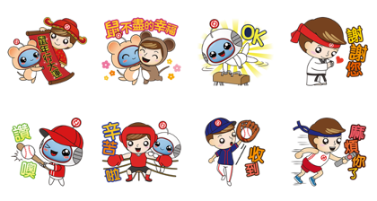 HNCB Season's Greeting Line Sticker GIF & PNG Pack: Animated & Transparent No Background   WhatsApp Sticker