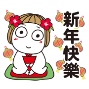 Hanako CNY Pop-Up Stickers Sticker for LINE & WhatsApp | ZIP: GIF & PNG