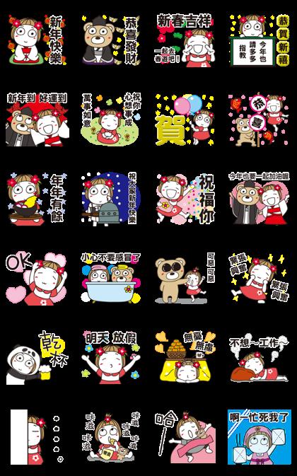 Hanako CNY Pop-Up Stickers Line Sticker GIF & PNG Pack: Animated & Transparent No Background | WhatsApp Sticker
