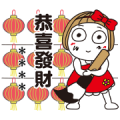 Hanako CNY custom Stickers (2020)