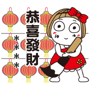 Hanako CNY custom Stickers Sticker for LINE & WhatsApp | ZIP: GIF & PNG