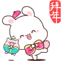 Happy Bunny CNY Stickers Sticker for LINE & WhatsApp | ZIP: GIF & PNG