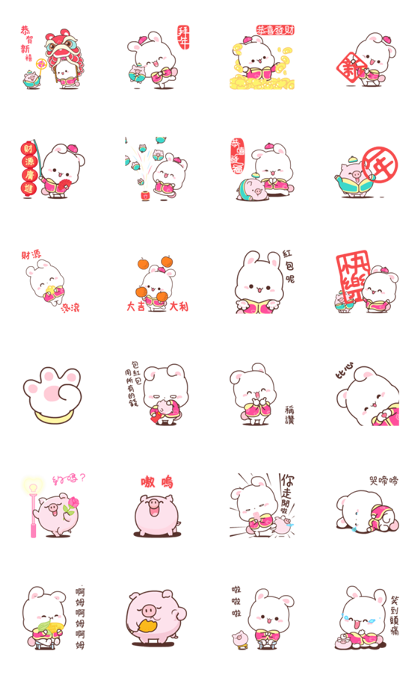Happy Bunny CNY Stickers Line Sticker GIF & PNG Pack: Animated & Transparent No Background | WhatsApp Sticker
