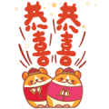 Happy CNY Music Stickers Sticker for LINE & WhatsApp | ZIP: GIF & PNG