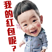 Happy Hours with Tsai Gray CNY Stickers Sticker for LINE & WhatsApp | ZIP: GIF & PNG