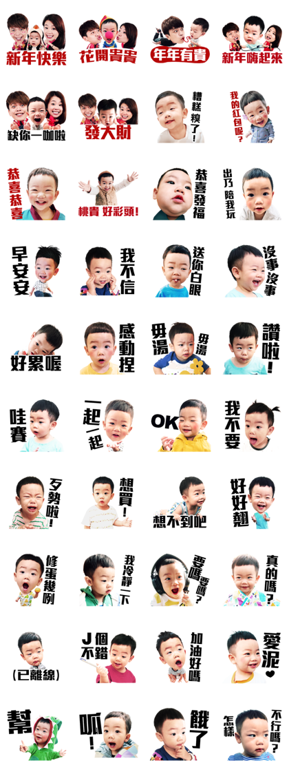 Happy Hours with Tsai Gray CNY Stickers Line Sticker GIF & PNG Pack: Animated & Transparent No Background | WhatsApp Sticker