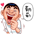 Happy Man (Samran Man) Sticker for LINE & WhatsApp | ZIP: GIF & PNG