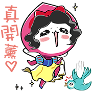 Have a Wonderful Day with Momo co. Sticker for LINE & WhatsApp | ZIP: GIF & PNG