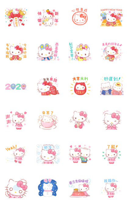 Hello Kitty CNY Stickers Line Sticker GIF & PNG Pack: Animated & Transparent No Background | WhatsApp Sticker