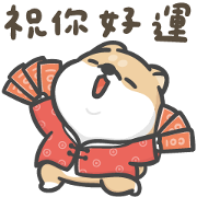 Hi John CNY Stickers Sticker for LINE & WhatsApp | ZIP: GIF & PNG
