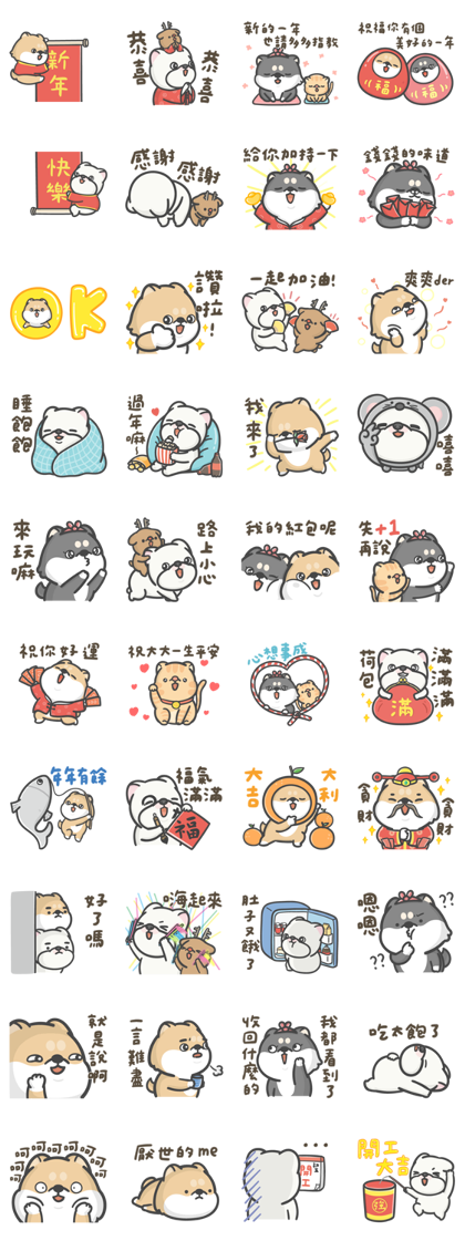 Hi John CNY Stickers Line Sticker GIF & PNG Pack: Animated & Transparent No Background | WhatsApp Sticker