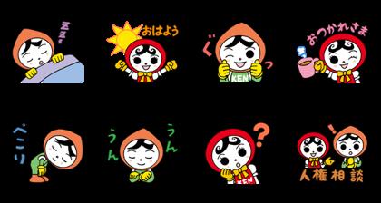 JinKEN Mamoru-kun and JinKEN Ayumi-chan - 16066 Line Sticker GIF & PNG Pack: Animated & Transparent No Background | WhatsApp Sticker