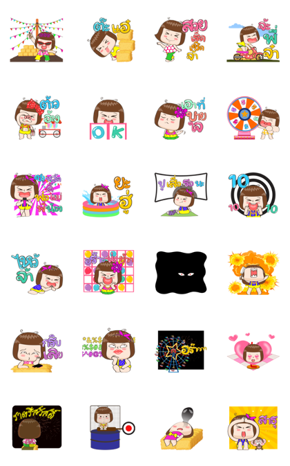 JingJung Animation X7 Line Sticker GIF & PNG Pack: Animated & Transparent No Background | WhatsApp Sticker