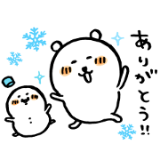 Joke Bear × Maison KOSÉ Sticker for LINE & WhatsApp | ZIP: GIF & PNG