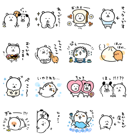 Joke Bear × MUSEE PLATINUM Line Sticker GIF & PNG Pack: Animated & Transparent No Background | WhatsApp Sticker