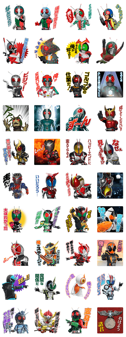 KAMEN RIDER SERIES 2016 Line Sticker GIF & PNG Pack: Animated & Transparent No Background | WhatsApp Sticker