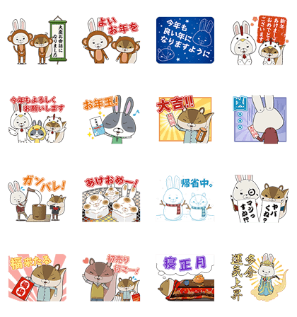 KAMI USAGI ROPÉ New Year's Gift Stickers Line Sticker GIF & PNG Pack: Animated & Transparent No Background | WhatsApp Sticker