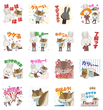 KAMI USAGI ROPÉ Pop-Up Sound Stickers Line Sticker GIF & PNG Pack: Animated & Transparent No Background | WhatsApp Sticker