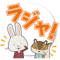 KAMI USAGI ROPÉ Speech Balloon Stickers Sticker for LINE & WhatsApp | ZIP: GIF & PNG