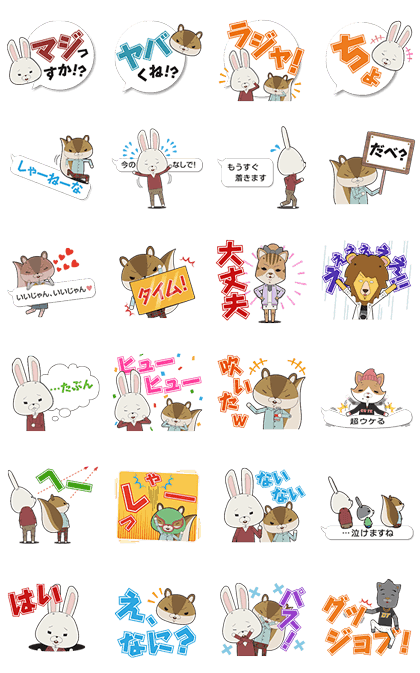 KAMI USAGI ROPÉ Speech Balloon Stickers Line Sticker GIF & PNG Pack: Animated & Transparent No Background | WhatsApp Sticker