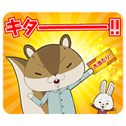 KAMI USAGI ROPÉ Talking Moving Stickers Sticker for LINE & WhatsApp | ZIP: GIF & PNG