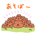 KAPIBARASAN Pop-Ups Sticker for LINE & WhatsApp | ZIP: GIF & PNG