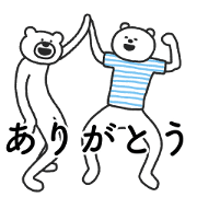 KETAKUMA×SHIROKUMA Sticker for LINE & WhatsApp | ZIP: GIF & PNG