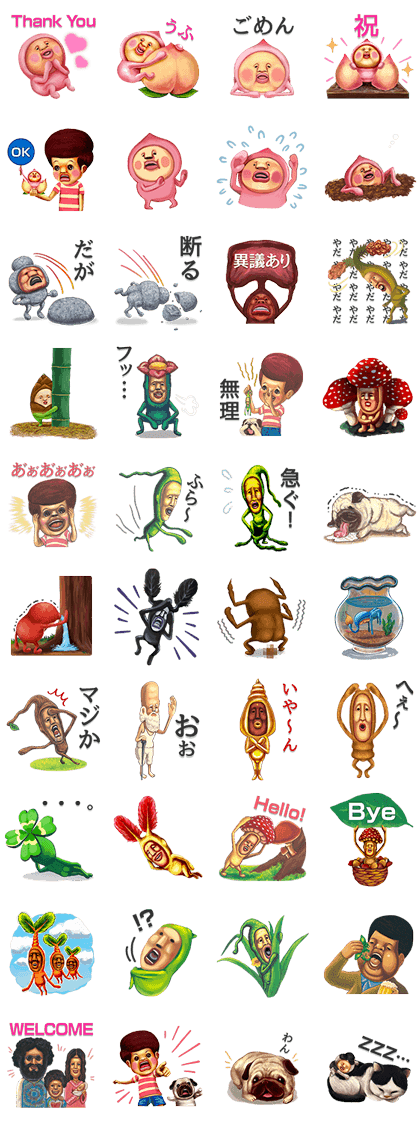 KOBITOS -casual stickers- Line Sticker GIF & PNG Pack: Animated & Transparent No Background | WhatsApp Sticker