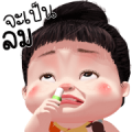 Kanoon Cheeky Girl Sticker for LINE & WhatsApp | ZIP: GIF & PNG
