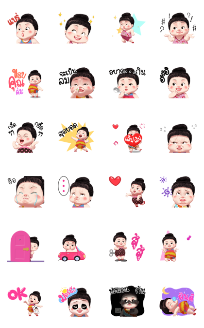 Kanoon Cheeky Girl Line Sticker GIF & PNG Pack: Animated & Transparent No Background | WhatsApp Sticker