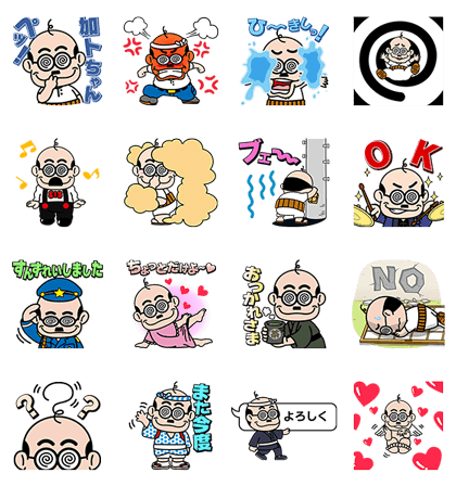 Kato-chan's Pop-Up Stickers! Line Sticker GIF & PNG Pack: Animated & Transparent No Background | WhatsApp Sticker
