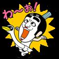 Ken Shimura Vol. 3: Pop-Up Characters