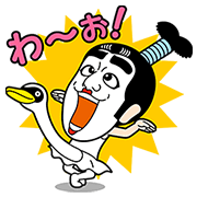 Ken Shimura Vol.3: Pop-Up Characters Sticker for LINE & WhatsApp | ZIP: GIF & PNG