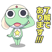 Keroro Animated Stickers Sticker for LINE & WhatsApp | ZIP: GIF & PNG