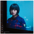 Keyakizaka46 Music Stickers: Fukyowaon