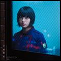 Keyakizaka46 Music Stickers: Fukyowaon