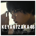 Keyakizaka46 Music Stickers 2: Kaze ni Fukaretemo Sticker for LINE & WhatsApp | ZIP: GIF & PNG
